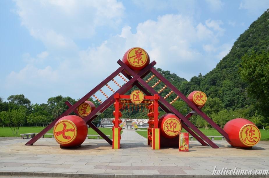Seven Star Park