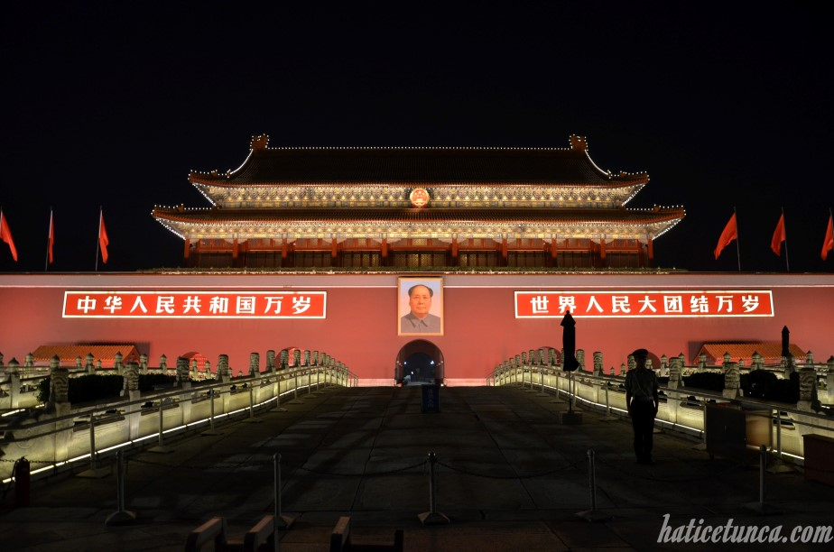 South Gate of the Forbidden City