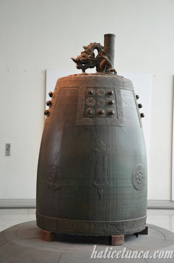 Buddhist Bell from Cheonheungsa Temple